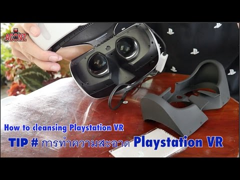 Tip # How to cleaning Lenses & Light shield PlayStation VR [ทำความสะอาด]