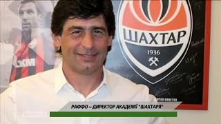 Футбол NEWS от 19.07.2017 (10:00) | Динамо обыграло Черноморец, Шахтер разгромил Ворсклу