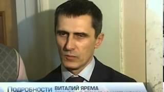 Украина обратится к России с просьбой об экстрадиции...