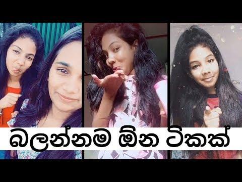 charithaonline | New funny TikTok video collection Sri Lanka part 02 | පට්ටම ආතල්