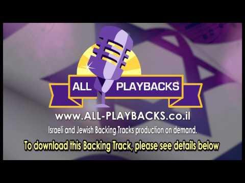 Hebrew Songs Karaoke |  Anachnu  Maaminim  |  Lee   Fishman  | Backing Track