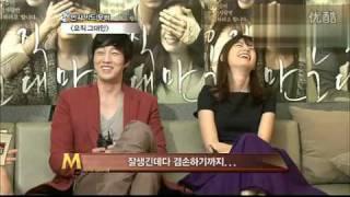 Video [11.09.25] Han Hyo Joo and So Ji Sub ~ Interview w/ SBS Movie World download MP3, 3GP, MP4, WEBM, AVI, FLV April 2018