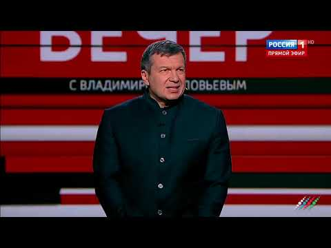 Владимир Соловьев заговорил