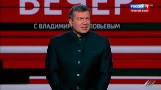 Владимир Соловьев заговорил о речи Ильхама Алиева на «Валдае»