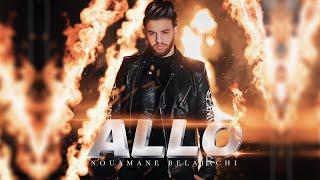 Nouamane Belaiachi - Allo (EXCLUSIVE Music Video) | (نعمان بلعياشي - ألو (فيديو كليب حصري