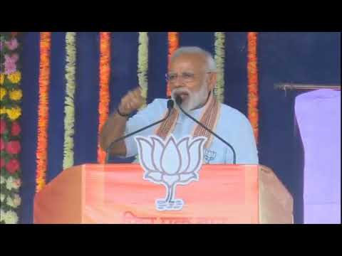 PM Shri Narendra Modi addresses public meeting in Surendranagar, Gujarat : 17.04.2019
