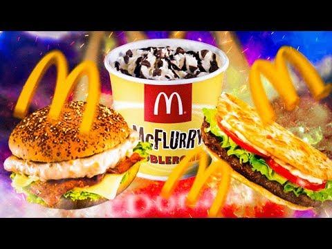 10 Эксклюзивных Продуктов МакДональдс со Всего Мира
