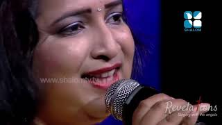 Argam tuka somia | ಅರ್ಗಾಂ ತುಕಾ ಸೊಮಿಯಾ | Konkani Devotional Hymn | Revelations Mangalore