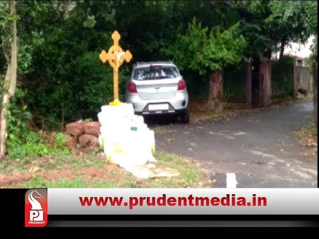 GLEN D'SOUZA ARRESTED FOR DESECRATING GOLDEN CROSS AT COMBA- MARGAO _Prudent Media Goa