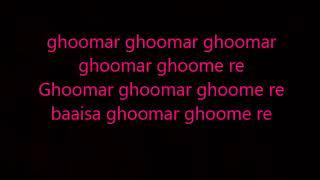 ghoomar lyrics padmavati