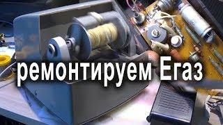 Ремонт педали электропрялки БЭП-2