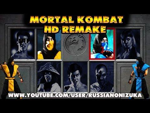 Mortal Kombat HD Remake - НОВАЯ ГРАФИКА в СТАРОМ МК1 (ссылка на скачку)