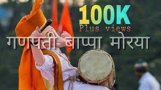 Ganpati status |  ganpati bappa morya whatsapp status video song 2018