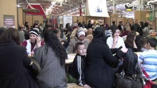 14 eme Foire Musulmane du bourget Paris 2012
