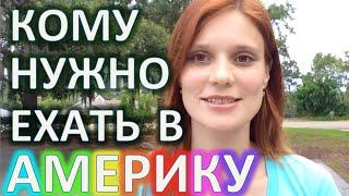 видео Как открыть школу иностранных языков: поэтапное руководство