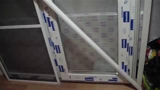 Пластиковые окна в Леруа Мерлен . Сколько стоит полный комплект для окна на кухню.