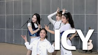 """ITZY(있지) """"ICY"""" Dance/Vocal Cov…"""