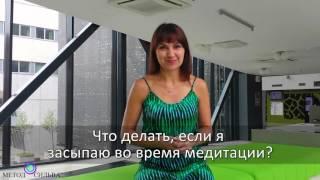Медитация для начинающих (видео-урок)