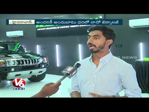 Always Dry Brings New Car Wash Technology To Hyderabad | Ultra Durable Nano Tech Coatings | V6 News