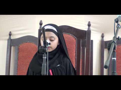 HD | Little Stars of Deen 2012 | Part 4 - Urdu Nazam by Hafsah Age 8