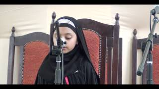 HD | Little Stars of Deen 2012 | Part 4 - Urdu Nazam by Hafsah Age 8
