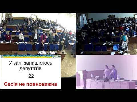Херсонська міська рада: Позачергова сесія міської ради VІІ скликання 16.10.2018