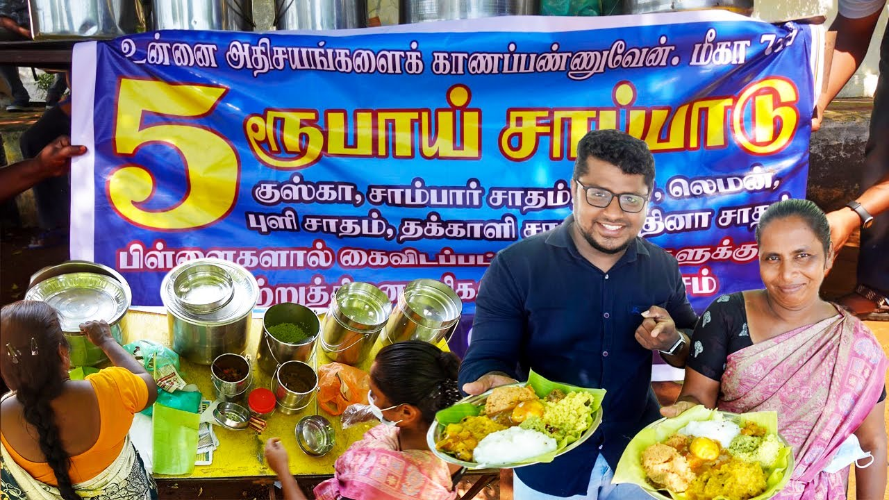 World's Cheapest Meal For 5₹ & 1 ருபாய் இட்லிக்கு 5 Types of Chutney - Food Review Tamil