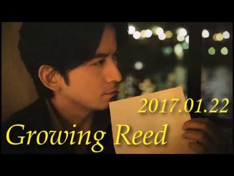 岡田准一 Growing Reed 20170122 (ゲスト:舘鼻則孝)