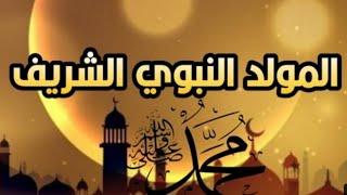 New Similar Apps Like بطاقات تهنئة المولد النبوي الشريف 1442 هـ