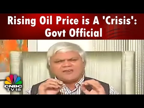 Rising Oil Price is A 'Crisis': Govt Official || After the Bell || CNBC TV18