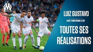 Tous les buts de Luiz Gustavo | saison 17-18 ⚽️