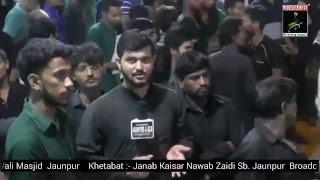 Live Juloos-e-aza 7 Muharram Mehdi Masjid Jaunpur