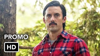 """This Is Us 2x05 Promo """"Brothers"""" (HD)"""