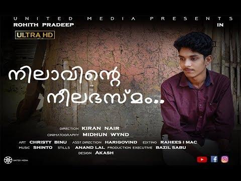 Nilavinte Neelabhasma ||  unplug by Rohith pradeep and team  || united media