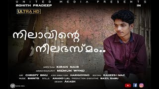 Gambar cover Nilavinte Neelabhasma ||  unplug by Rohith pradeep and team  || united media