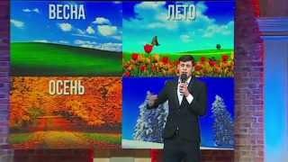 Украинская Операционная Система | Мамахохотала-шоу
