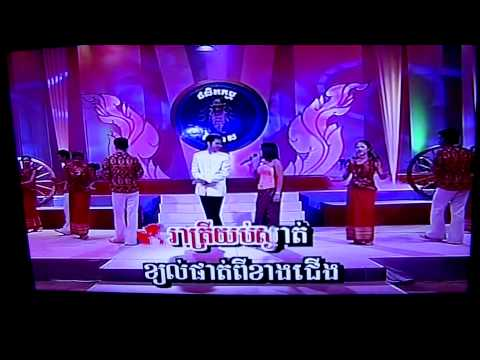 Khmer Party Gig Log Bon Air Community Center Richmond VA