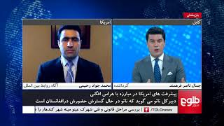 MEHWAR: Trump Defends His Military Policy In Afghanistan
