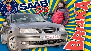 SAAB 9-3 ( II Gen) | Bri4ka.com