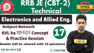 Class 17 ||#RRB JE (CBT -2 ) Technical || Electronics Eng. || By Sameer Sir || Practice session