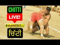 Chitti (Jalandhar) Kabaddi Tournament (Live Now) 12 Feb 2017