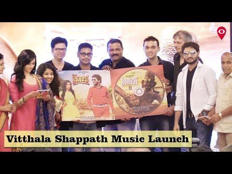 Vitthala Shappath Music Launch | Mangesh Desai, Anuradha Rajadhyaksha | Interview | Mumbai Live