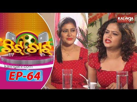 Rajeshwari   Chhandita   Chitchat    Episode 64