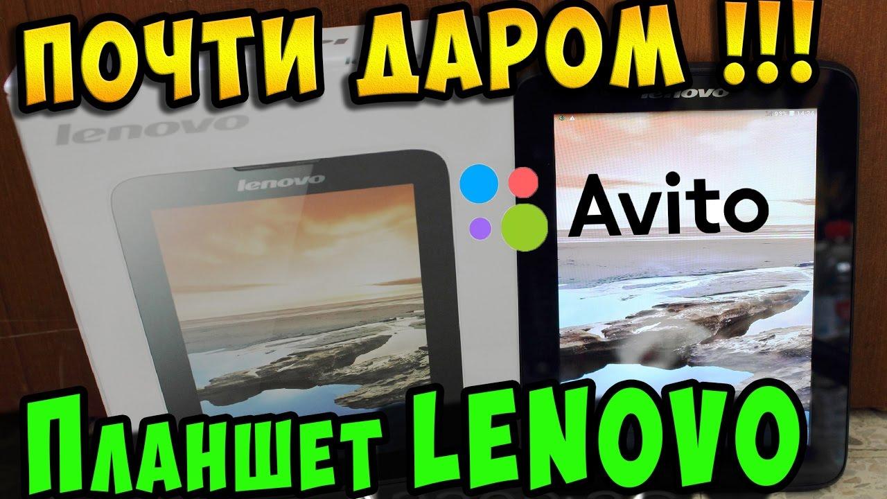 Покупка на Avito