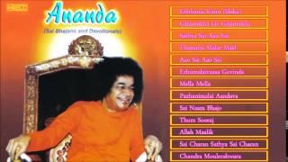 Sai Bhajan | Devotional Songs | Ananda | Kalyani Sundararajan | Musicbox