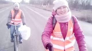 ..И мороз нас не остановит! Хорошо, что есть велосипеды.....Линия фронта