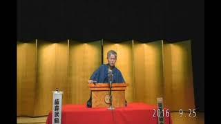 講談親睦会(こうだんむつみかい)059 故・田辺一鶴先生創設【講談大学...