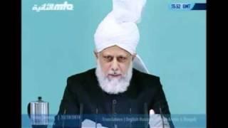 Проповедь Хазрата Мирзы Масрура Ахмада (15-10-10) часть 1