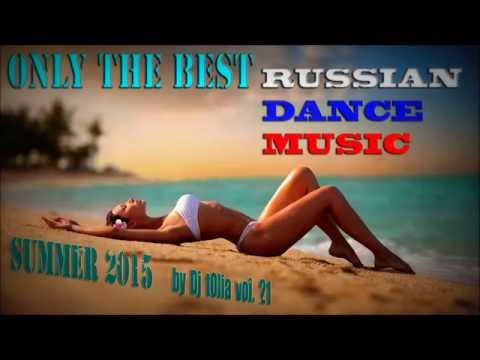 New Russian Music Mix ( Artur SK Mix ) Русская Музыка #01 [ SICK MUSIC MIX Inc. ]