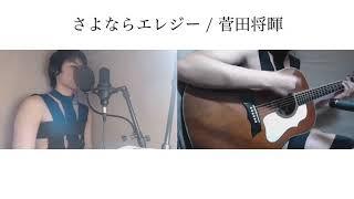 毎週日曜日20:30~ YouTube LIVE配信中! 是非ともご覧ください! ・dj東...